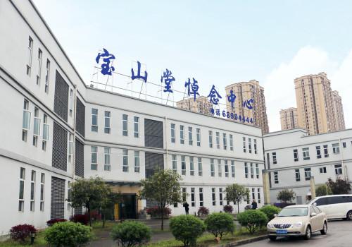 大渡口区—宝山堂